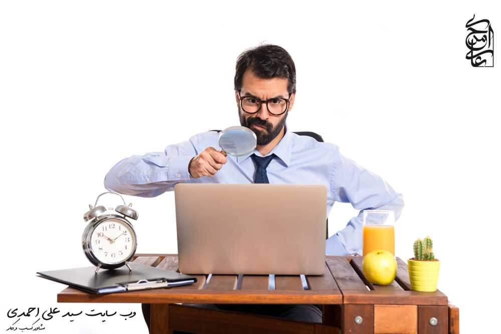 searching-کسب و کار