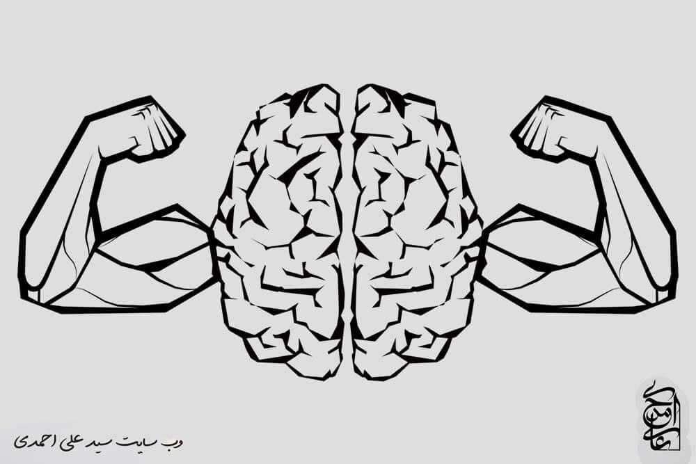 قدرت مغز یا ذهن